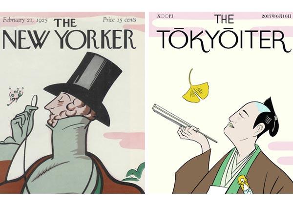 The New Yorker, Tokyolu sanatçılara ilham verdi