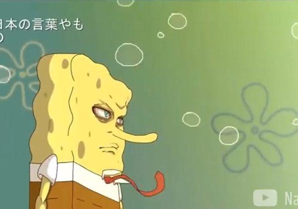 SpongeBob anime olsaydı?