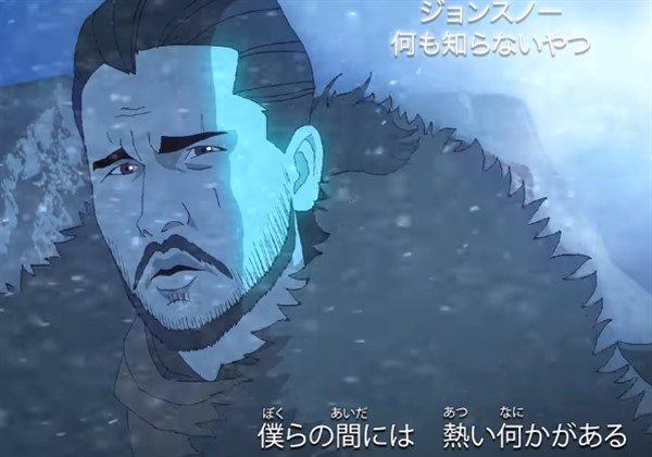 Game of Thrones anime oldu