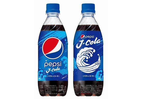 Pepsi'den Japonya'ya özgü J-Cola