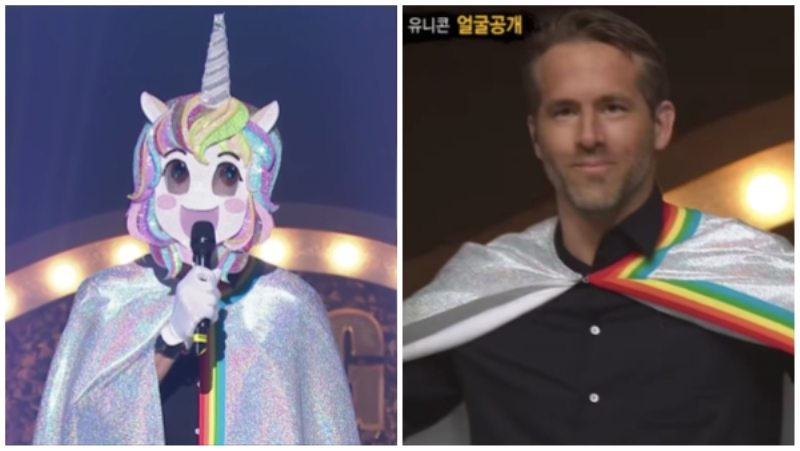 Ryan Reynolds tekboynuzlu at olarak sahneye çıktı